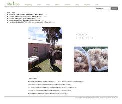 Lifetreeホームページ