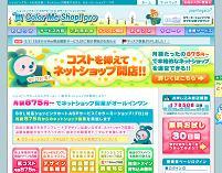 Color Me Shop! pro
